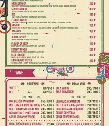 menu_alco_en1