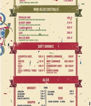 menu_alco_en2