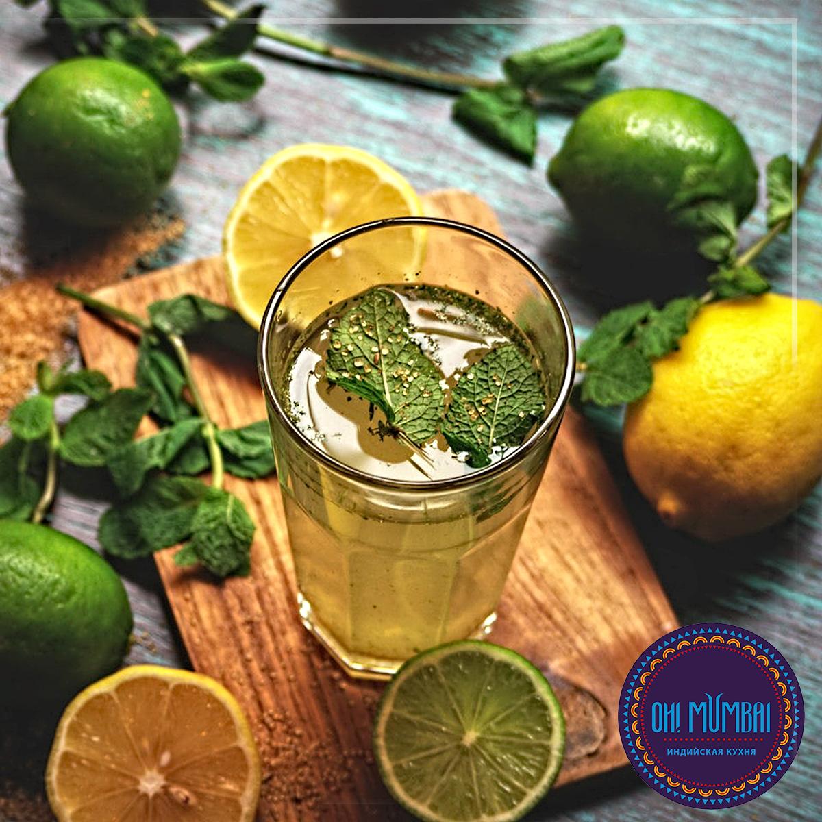 Мятный лимонад.
