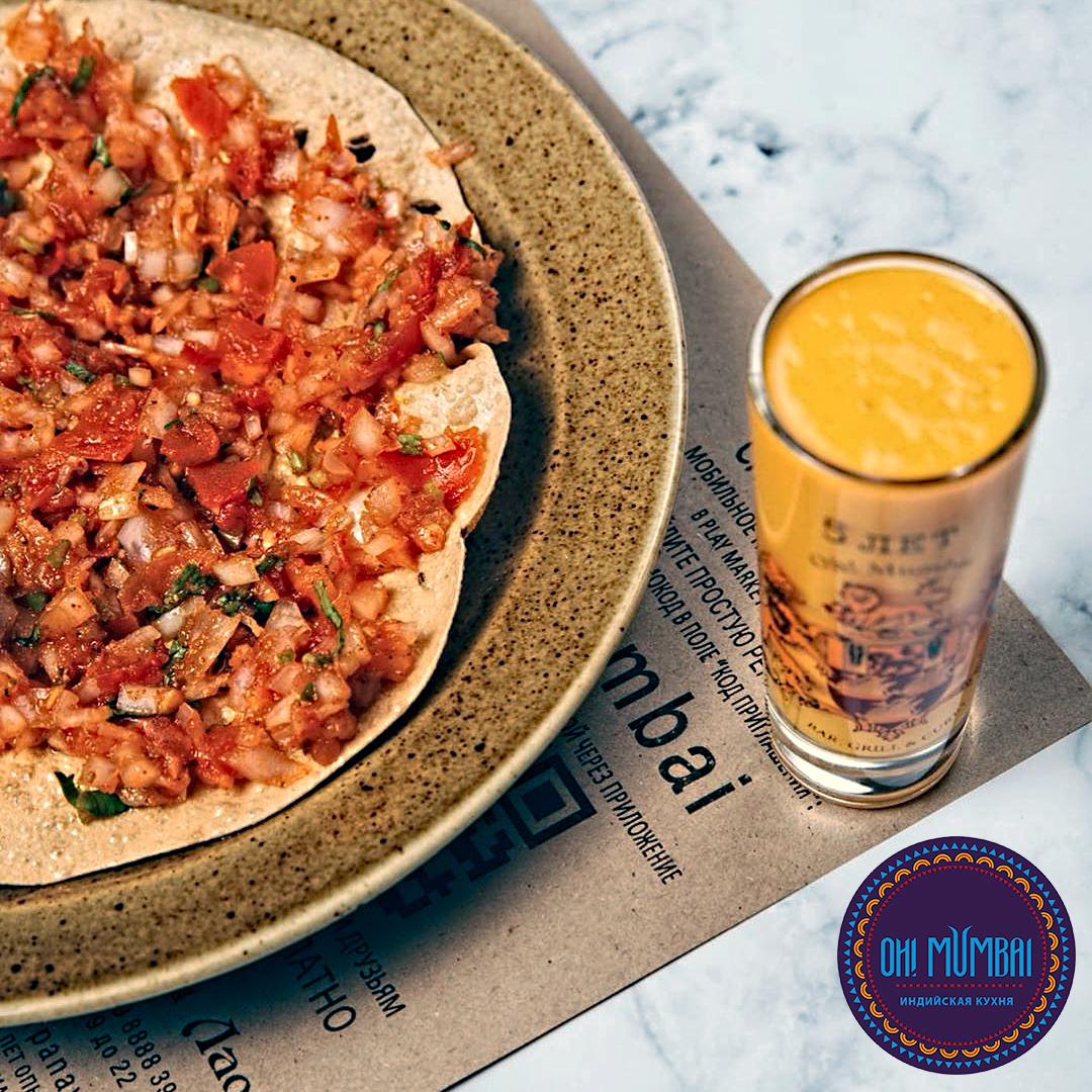 Масала папар - чечевичные чипсы с луком, томатами и специями.